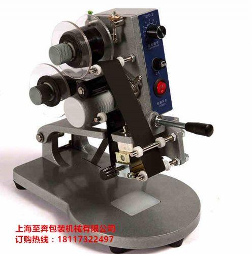 供应加强型手动打码机 色带打码机生产日期打码机手动打码机
