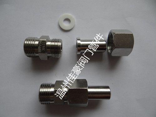 1/4NPT-M20*1.5/14差压变送器引压导压活接头