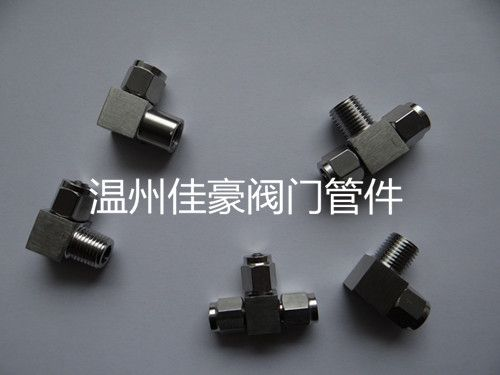 304不锈钢螺帽锁紧式卡套快插快拧式气动气管接头