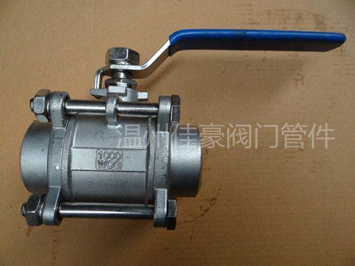 精品Q61F-16/25/64P三片式承插入对焊接式球阀