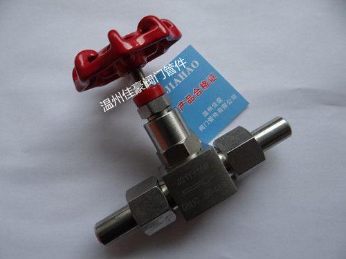 精品J21H/W-16/25/32/64/160P对焊式针型阀