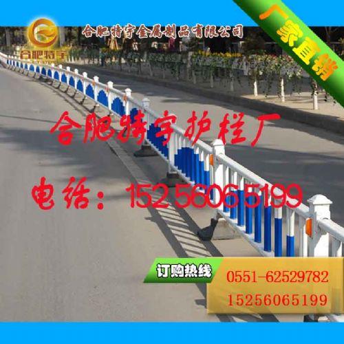 淮南图片马路围挡U形护栏芜湖图片人行道隔离栏高清图片