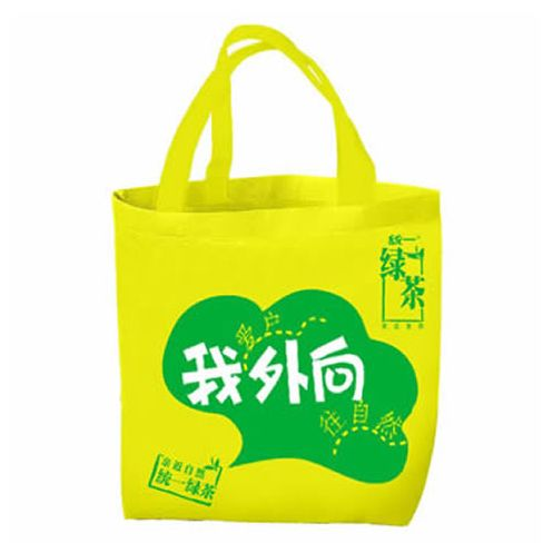 广州番禺环保袋定做,无纺布袋厂家,环保袋定制价格