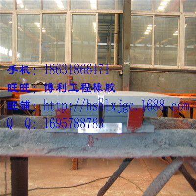 常温型盆式橡胶支座博利供应 易大批量批发