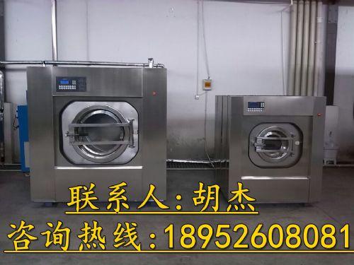 50-100公斤洗布机/滤布清洗设备 工业全自动洗脱机