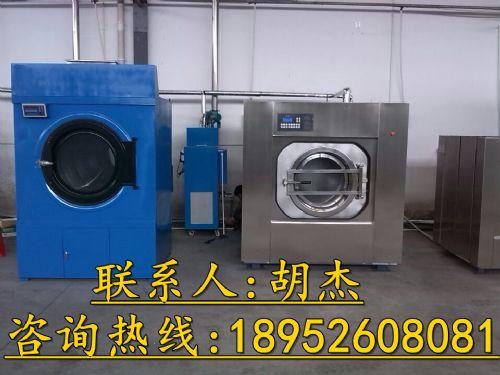 医院宾馆酒店、桑拿休闲中心洗衣房设备50-100公斤全自动洗脱机