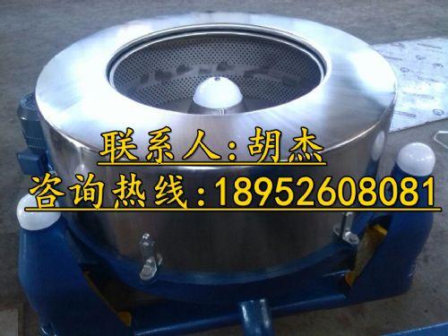 五金脱油机.工业脱水机运作平稳、平衡性好、噪声低、脱水率高