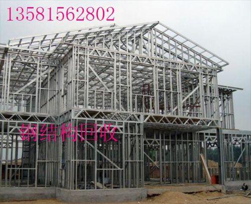 北京钢结构回收收购北京回收收购钢结构