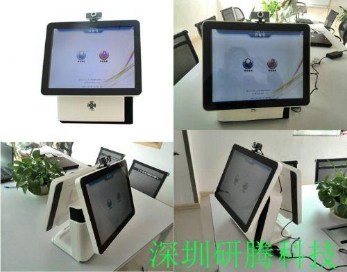 双屏YTIDR-T3访客机系统人员来访登记系统