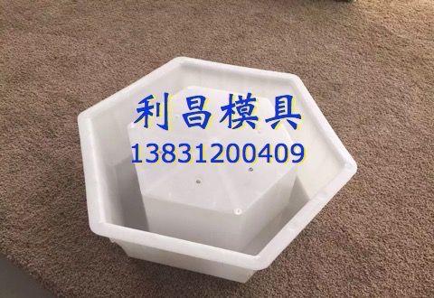 预制六边形空心块模具 六边形空心块模具