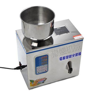 铁观音茶叶分装机哪种好?