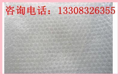重庆气泡膜包装厂 气泡膜信封袋