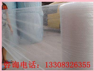 重庆印刷气泡膜 防静电气泡袋