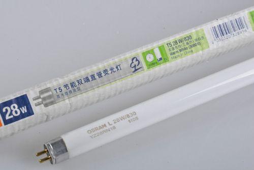 欧司朗T5灯管LED 三基色荧光灯14W21W28W35W学校工