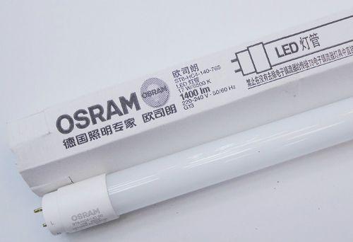 欧司朗T8灯管 9W17W日光玻璃管节能LED车间商场酒店灯正品