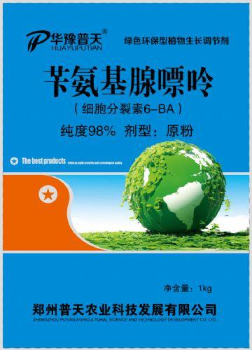 华豫普天植物生长调节剂苄氨基腺嘌呤细胞分裂素6BA原粉