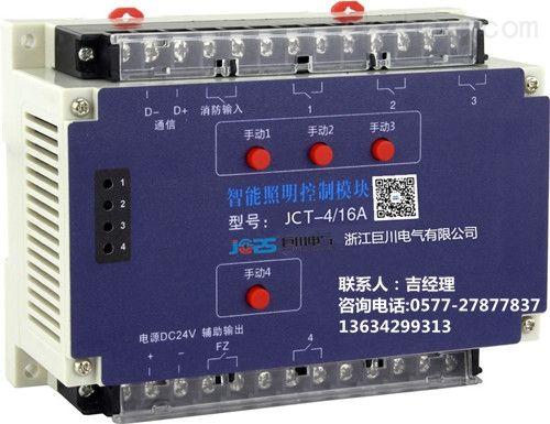 厂家代理A1-MBT巨川电气A1-MBT-0213电脑转换模块
