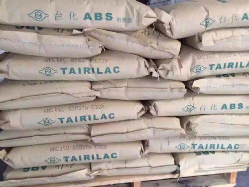 abs台湾台化(宁波台塑)ABS通用级 AG15A1 天津代理
