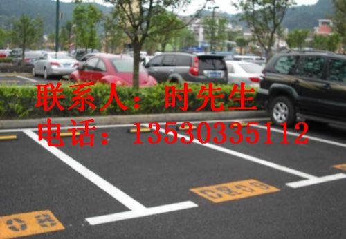 龙岗停车场划线,惠州停车场划线厂家