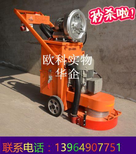 固化剂地面打磨机   停车场地坪研磨机