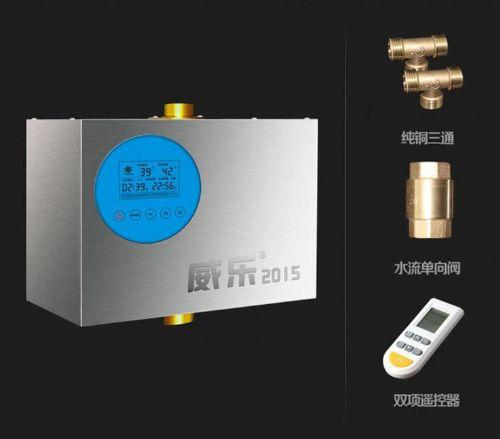 威乐家用原装智能水泵出售