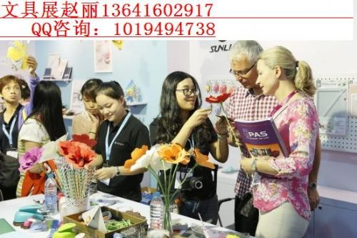 上海文具展,2016年上海国际文具展
