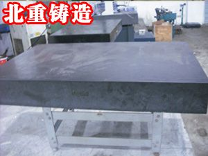granite T-slot table
