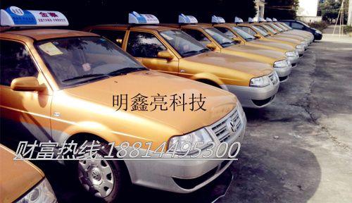 合肥金赛出租车LED顶灯屏