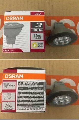 OSRAM欧司朗星亮MR16 3W5W5.5W灯杯LED酒店灯酒