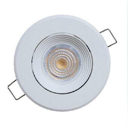 欧司朗射灯 皓睿LED一体化黄光中性光天花客厅卧室书房灯人气
