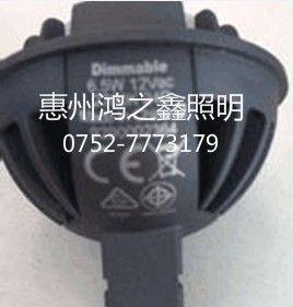 PHILIPS 7W LED调光灯杯 MR16 24度36度,新