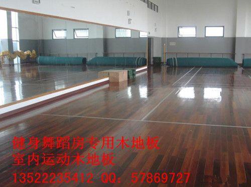 木地板,运动木地板厂家,羽毛球馆木地板