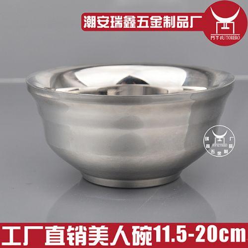 厂家直销批发不锈钢碗 双层不锈钢美人碗 防烫防摔隔热不锈钢碗双层
