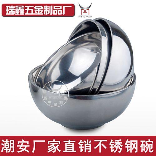 厂家直销批发隔热不锈钢碗 系列 双层焊边不锈钢碗 学生用碗
