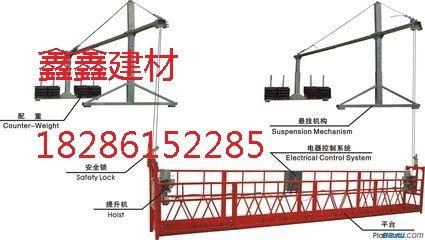 六盘水哪家的电动吊篮安全可靠18286152285