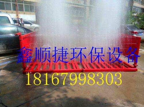 乌鲁木齐洗车台