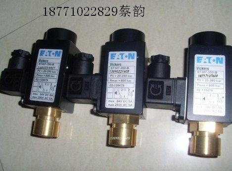DG4V-5-6CJ-M-U-H6-20比例阀