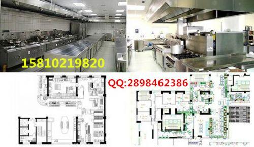 厨房平面规划设计图等等,小型饭店后厨设备达到理想效果之后开始实施