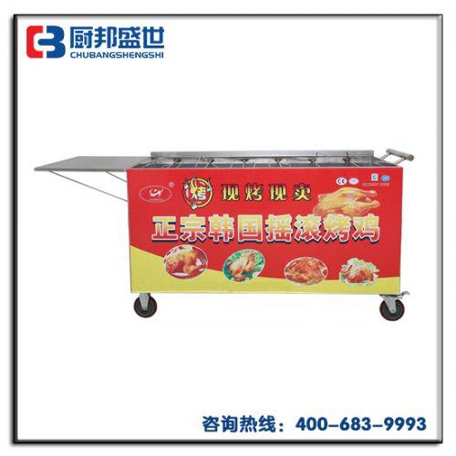 六排木炭燃气烤鸭炉|自动摇滚烤鸭脖炉|卧式翻滚烤鸡排炉|木炭摇摆