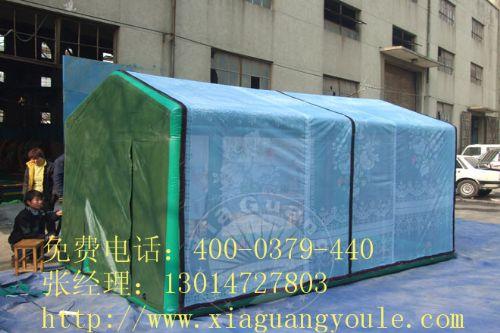 充气帐篷移动水乐园