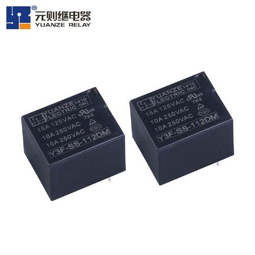 继电器厂家srd-09vdc-sl-a四脚9V智能控制性价比高