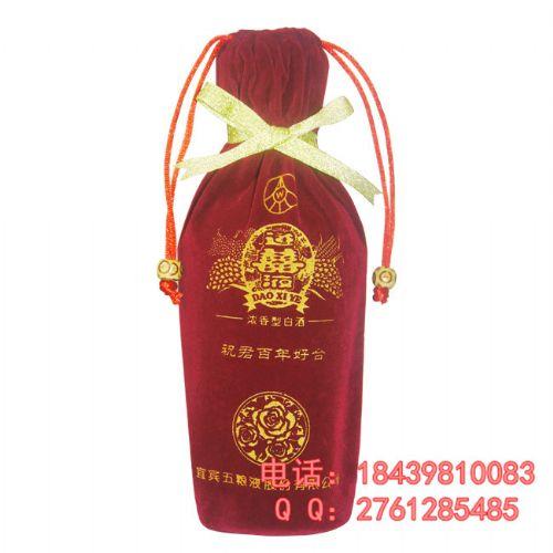 供应绒布袋酒袋束口抽绳布袋生产厂家