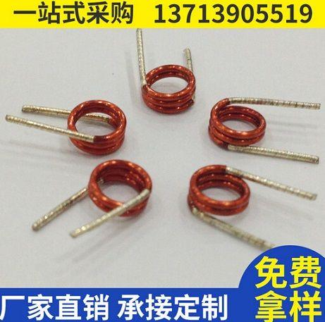 电感线圈电流互感器