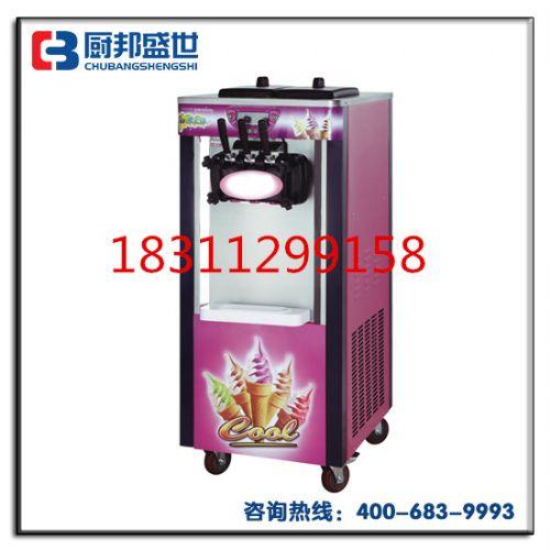 奶茶店配套冰淇淋机|香草口味冰淇淋机器|果酱冰激凌机器厂家