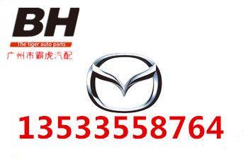 马自达CX5汽车配件