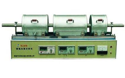 实验室碳氢元素分析仪,碳氢仪,碳氢元素分析仪使用方法
