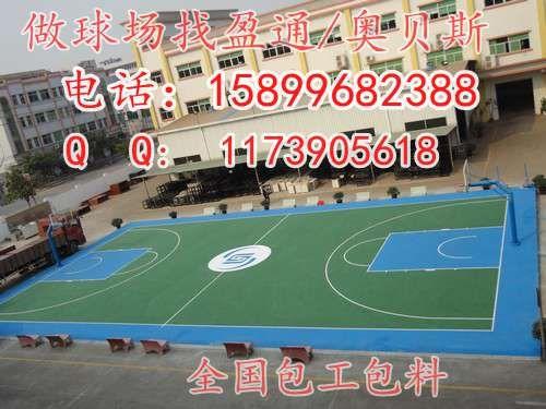 彭州崇州石棉通江3mm塑胶篮球场厂家,3mm塑胶篮球场施工厂家