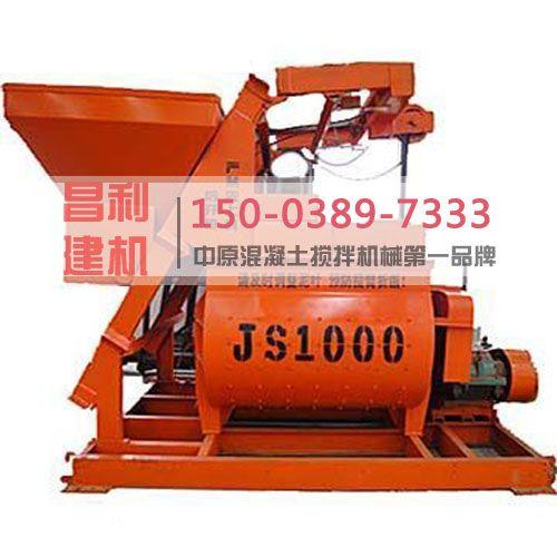 石棉县郑州昌利集团JS1500混凝土搅拌机多少钱