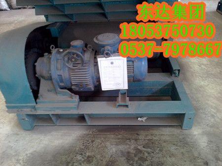 GLD带式给煤机驱动装置安全高效