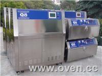 紫外光加速老化试验机,紫外线加速耐候试验机